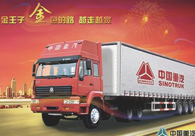 中国重汽集团合作纸护角