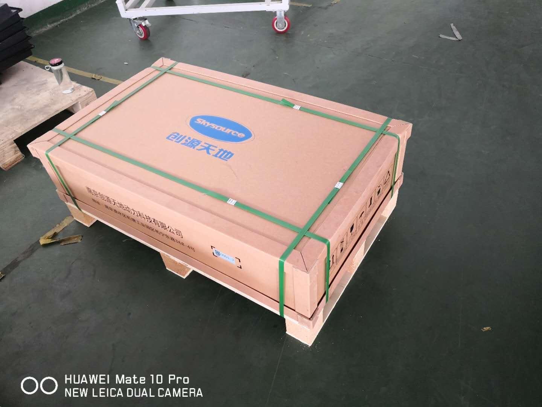 纸箱厂家告诉你纸箱的生产过程!