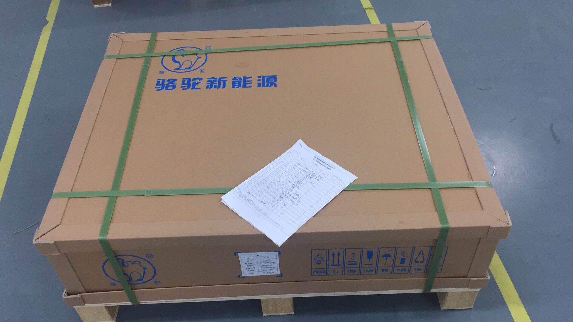 纸箱厂家如何做纸箱的装载和固定?
