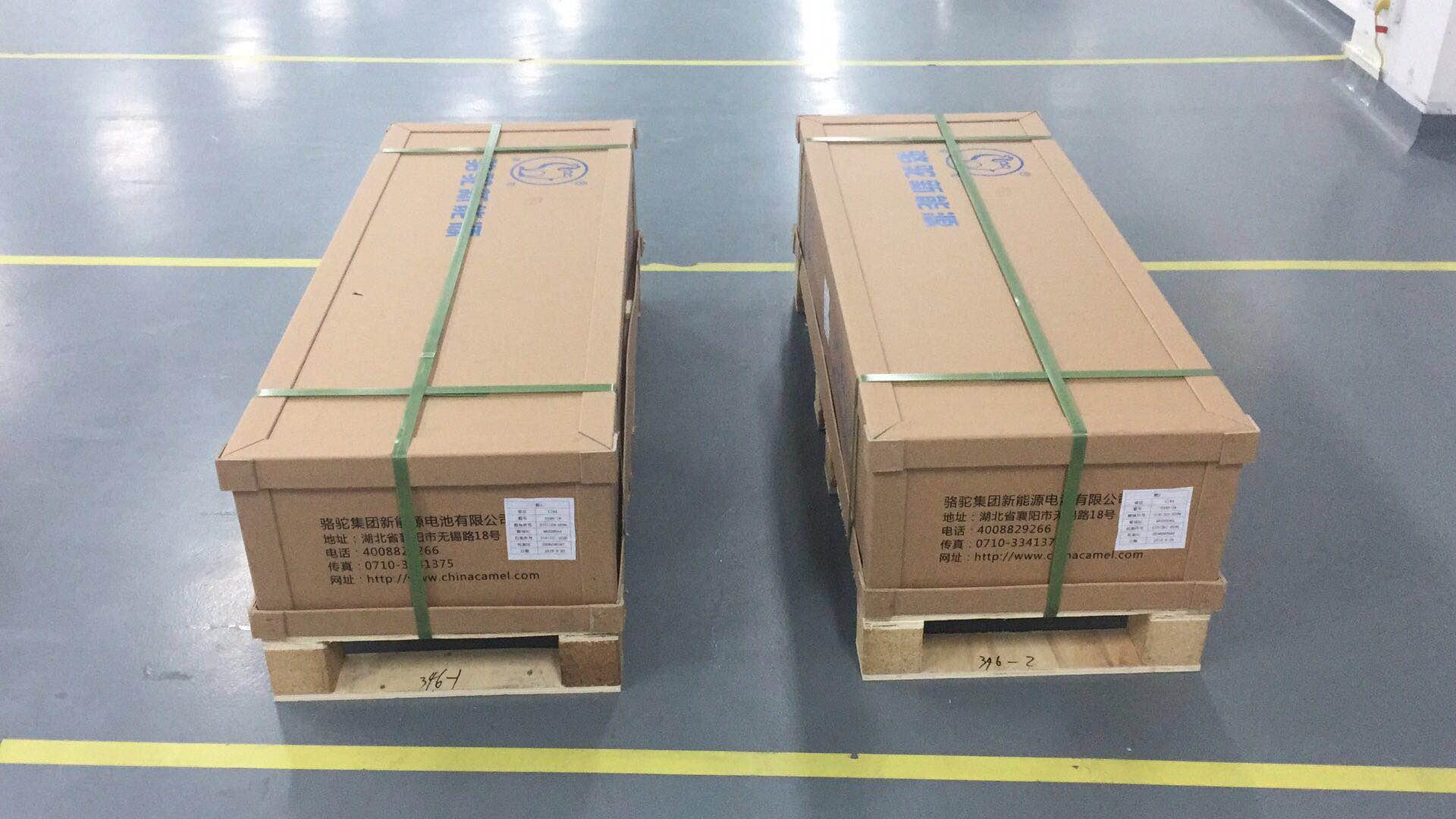 纸箱厂家:怎样定制大型纸箱!
